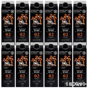 珈琲問屋 ネルドリップ愛す珈琲02 マンデリンG1 1000ml ×12本 無糖 リキッドアイスコーヒー テトラパック セット割引|tonya