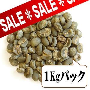 【生豆限定】 マンデリンG1 (生豆1kgパック)|tonya