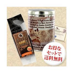 ◆【送料無料】 【コーヒーベルトマップキャニスター付き】 スマトラアチェ コピ ルアック Tonya Selection(生豆時100g) セット ■ tonya