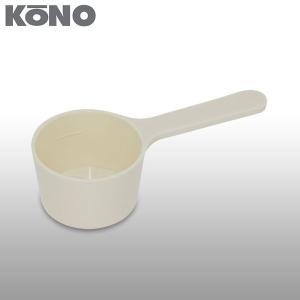 コーノ 部品 計量カップ (メジャーカップ)12g|tonya