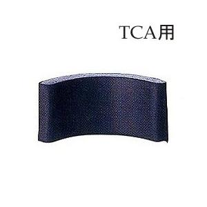 ハリオ 部品 STP-TCA スタンドゴム (1個)|tonya