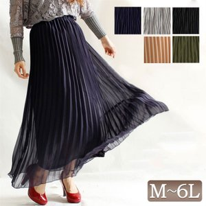大きいサイズ レディース レディス スカート ウエストゴム マキシ丈 ロング丈 無地 シフォン 大きいサイズ|tonyakan