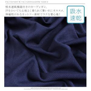 大きいサイズ レディース レディス カーディガン 羽織り フーディー 長袖 ロング 速乾 吸水 フード リブ LL 2L 3L 4L 5L ブラック ベージュ ネイビー 春 夏|tonyakan|14