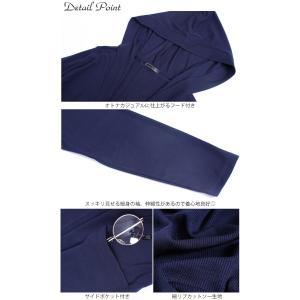 大きいサイズ レディース レディス カーディガン 羽織り フーディー 長袖 ロング 速乾 吸水 フード リブ LL 2L 3L 4L 5L ブラック ベージュ ネイビー 春 夏|tonyakan|15