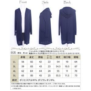大きいサイズ レディース レディス カーディガン 羽織り フーディー 長袖 ロング 速乾 吸水 フード リブ LL 2L 3L 4L 5L ブラック ベージュ ネイビー 春 夏|tonyakan|18