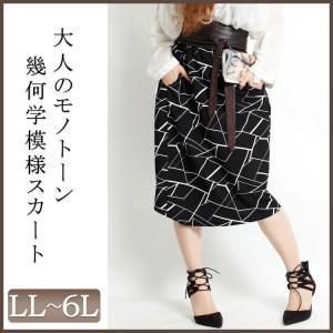 大きいサイズ レディース レディス ボトムス 膝丈スカート 柄物 バイカラー LL 2L 3L 4L 5L 6L XL XXL LLサイズ 13号 15号 17号 19号 21号 ブラック 黒 black|tonyakan