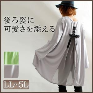 大きいサイズ レディース レディス 異素材カットソー 長袖 レースアップ LL 2L 3L 4L 5L XL XXL LLサイズ 13号 15号 17号 19号 ミントグリーン ライトグレー|tonyakan