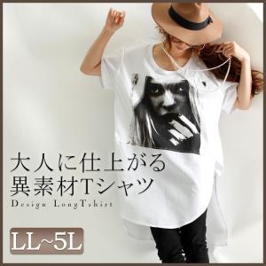 大きいサイズ レディース レディス ロングTシャツ プリント 半袖 スリット入り 夏 夏服 LL 2L 3L 4L 5L XL XXL LLサイズ 13号 15号 17号 19号 ホワイト 白|tonyakan