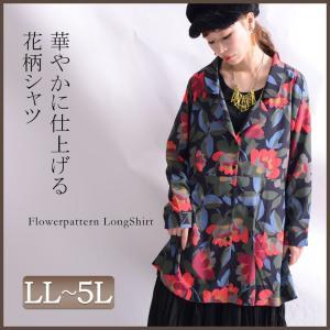 大きいサイズ レディース レディス ロングシャツ 花柄 羽織り物 総柄 カーディガン LL 2L 3L 4L 5L XL XXL 13号 15号 17号 19号 LLサイズ ブラック 黒 black|tonyakan