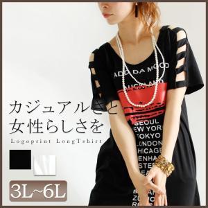 大きいサイズ レディース レディス カットワークショルダー Tシャツ ロゴ入り 3L 4L 5L 6L XXL 15号 17号 19号 21号 LLサイズ ブラック 黒 black ホワイト 白|tonyakan