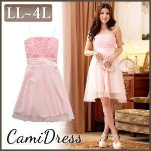 大きいサイズ レディース レディス パーティー フォーマル ドレス バラ ローズ サテン キャミドレス 大きいサイズ|tonyakan