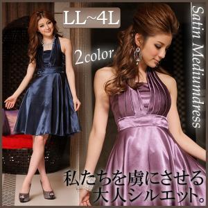 大きいサイズ レディース レディス ブライダル 二次会ドレス サテン生地 タンクドレス 大きいサイズ|tonyakan