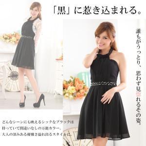 大きいサイズ レディース レディス 二次会ドレス ワンピース ドレス フォーマル キャミドレス 大きいサイズ tonyakan 06