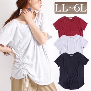 大きいサイズ レディース レディス トップス ドローコード Tシャツ カットソー ロング 半袖 ラウンドカット LL 3L 4L 5L 6L ブラック レッド オートミール 夏|tonyakan