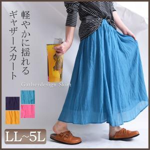 スラブロングスカートです。レーヨンとポリエステルのサラッとした素材で夏場でも着心地の良い1枚です。イ...