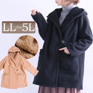 大きいサイズ レディース コート フーディーコート ノーカラー 暖かい 秋冬 秋 冬 LL 2L 3L 4L 5L XL XXL LLサイズ 13号 15号 17号 19号 キャメル ブラック 黒|tonyakan