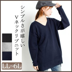 大きいサイズ レディース レディス チュニック Vネック LL 2L 3L 4L 5L 6L XL XXL LLサイズ 13号 15号 17号 19号 21号 杢グレー ネイビー 紺 ブラック 黒 black tonyakan