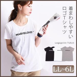 大きいサイズ レディース レディス ロゴプリントTシャツ 半袖 LL 2L 3L 4L 5L XL XXL LLサイズ 13号 15号 17号 19号 オフホワイト 杢グレー black 黒 ブラック|tonyakan