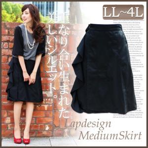 大きいサイズ レディース スカート 膝丈 巻きスカート ラップスカート フリル 黒 ブラック 大きいサイズ|tonyakan