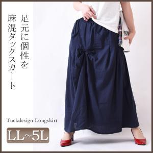大きいサイズ レディース レディス ギャザースカート ロング フレア ウエストゴム LL 2L 3L 4L 5L XL XXL LLサイズ 13号 15号 17号 19号 ネイビーブラック|tonyakan