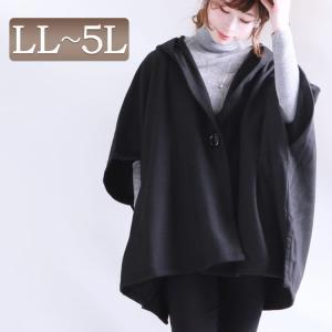 大きいサイズ レディース レディス コート ポンチョコート 無地 薄手 LL 2L 3L 4L 5L XL XXL LLサイズ F フリーサイズ 13号 15号 17号 19号 黒 ブラック black|tonyakan