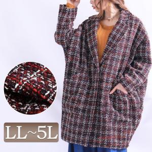 大きいサイズ レディース コート ツイードコート ジャケット 防寒 秋冬 秋 冬 LL 2L 3L 4L 5L XL XXL LLサイズ 13号 15号 17号 19号 レッド 赤 プラスサイズ|tonyakan