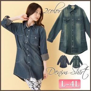 大きいサイズ レディース レディス シャツ ブラウス デニムシャツ ロングシャツ シャンブレーシャツ ガーリー 大きいサイズ|tonyakan