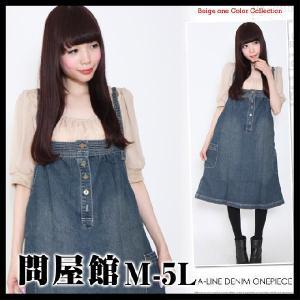 大きいサイズ スカート デニム ワンピース レディース レディス 体型カバー 着痩せ 大きいサイズ|tonyakan
