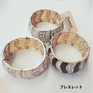 ブレスレット 結婚式 アクセサリー 結婚式bracelet  メール便OK 訳あり特別価格ご交換・ご返品不可|tonyastar