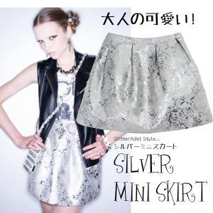 シルバースカート レディースファッション/ボトムス/スカート...