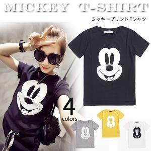 Tシャツ プリント セレブご愛用MICKEY好きな方へ ミッキー好きな方へ メール便送料無料|tonyastar