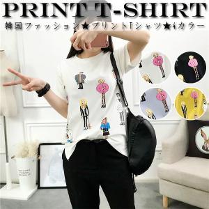 Tシャツ レディース 半袖 大きいサイズ メール便OK 訳あり特別価格ご交換・ご返品不可|tonyastar