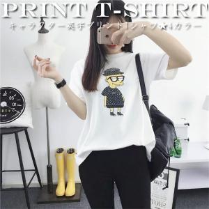 Tシャツ レディース 半袖 大きいサイズ 白 Bart カットソー メール便OK 訳あり特別価格ご交換・ご返品不可|tonyastar