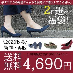 【福袋4,690円チケット】【送料無料】【メール便不可】中身...