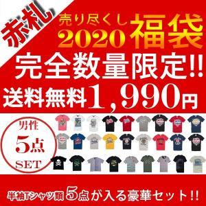 【送料無料】ランダムに5点セット 福袋 半袖 Tシャツ トッ...
