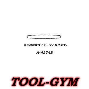 マキタ[makita] 純正チェーン刃 25A...の関連商品1