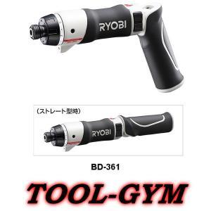 リョービ[RYOBI] 充電式ドライバドリル BD-361