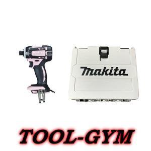 マキタ[makita] 18V充電式インパクトドライバ TD149DZP(ピンク・本体+ケース)