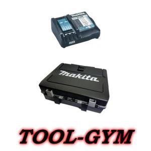 マキタ[makita] 充電式インパクトドライバ収納ケース TD161/TD171用+急速充電器 D...
