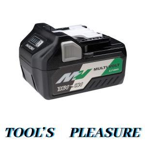 HiKOKI[ハイコーキ] マルチボルト36V-2.5Ah 蓄電池 BSL36A18 (残量表示付)...