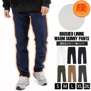 暖チノ メンズ スキニーパンツ デニムパンツ チ...の商品画像