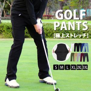 ゴルフウェア ゴルフパンツ  nStinger スリット入り スーパーストレッチパンツ ストレート ボトムス  メンズウェア スポーツ ゴルフ|tool-power