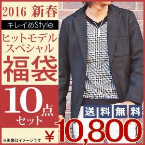 福袋 2016 メンズ 福袋セール キレカジ系10点入りきれいめスタイル福袋 メンズファッション 通販|tool-power