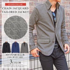 テーラードジャケット メンズ ジャケット ジャガード織り スウェット スタンドネック 立ち襟 ノッチドラペル 無地 長袖 ブラック tool-power