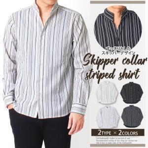 シャツ メンズ スキッパーシャツ ストライプシャツ長袖 綿 ブロード ドレスシャツ カジュアルシャツ 襟|tool-power