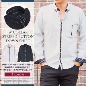 メンズシャツ ストライプシャツ 長袖 無地 チェック柄 ボタンダウンシャツ ダブルカラー 綿コットン100% 切替 白シャツ|tool-power