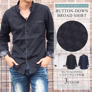 ボタンダウンシャツ メンズ 長袖 シャツ シャドーチェック 無地 ドレスシャツ 形態安定 ブロード綿 ビジネス カジュアル チェック柄 白シャツ|tool-power