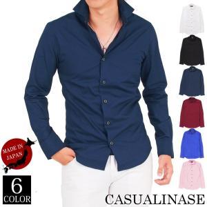 ブロードシャツ メンズ 長袖シャツ イタリアンカラー ワイドカラー ホリゾンタルカラー 無地 長袖 ドレスシャツ 日本製 国産 カジュアルシャツ|tool-power