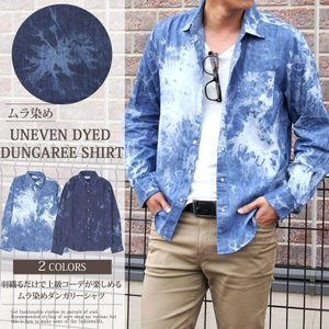 デニムシャツ メンズ ダンガリーシャツ 長袖 スナップボタン ムラ染め インディゴ ブリーチ加工 トップス|tool-power
