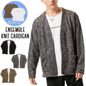 メンズカーディガン カーディガンとロングTシャツの2点セット アンサンブル ブークレー起毛ニット 無地 長袖 tool-power